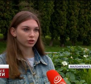 В Малоархангельске посетителей парка встретят Пушкин и Гоголь
