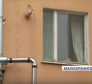 Стоимость отопления для жильцов пятиэтажки выросла по неожиданной причине